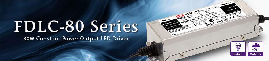 FDLC-80 - светодиодный драйвер со стабилизацией по мощности