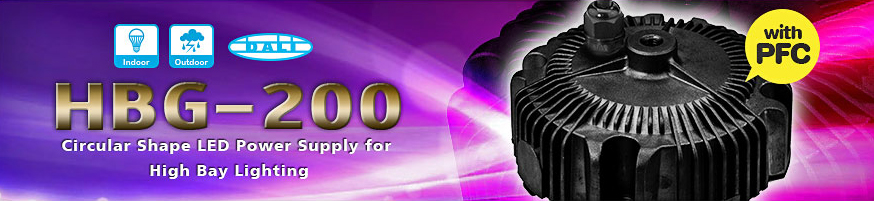 HBG-200 - круглые LED драйверы мощностью 200 Вт