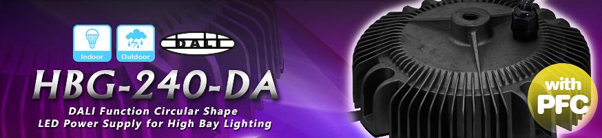 HBG-240-DA - светодиодный драйвер мощностью 240 Вт с управлением по DALI