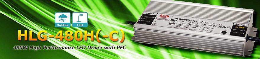 HLG-480H / HLG-480H-C – новые высококлассные LED-драйверы MEAN WELL мощностью 480 Вт