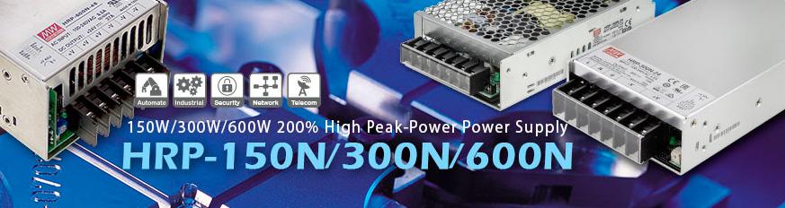 Блоки питания для двигателей 150-600 Вт серии HRP-N