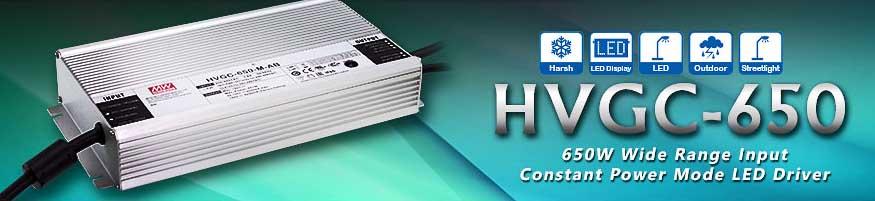 HVGC-650 - лучший LED-драйвер для мощных светильников