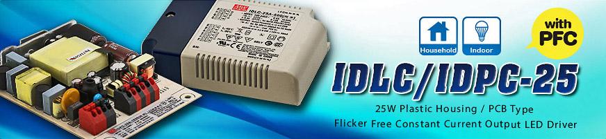 IDLC-25 и IDPC-25 - новые LED драйверы с ККМ и без пульсаций от MEAN WELL