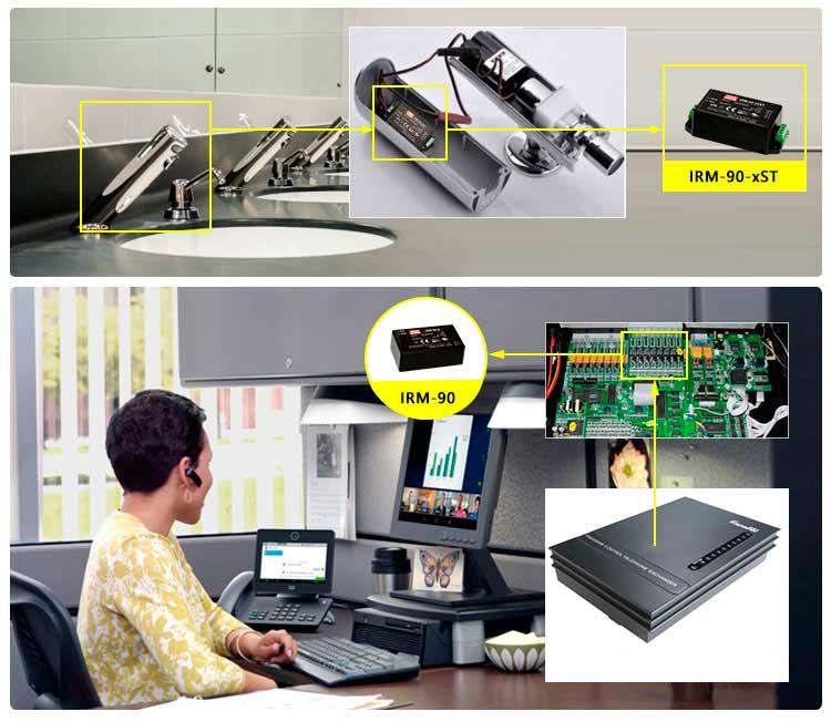 Пример использования IRM-90