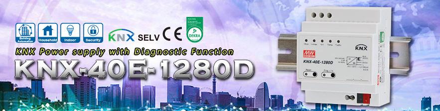 Блок питания KNX-40E-1280D с функцией диагностики