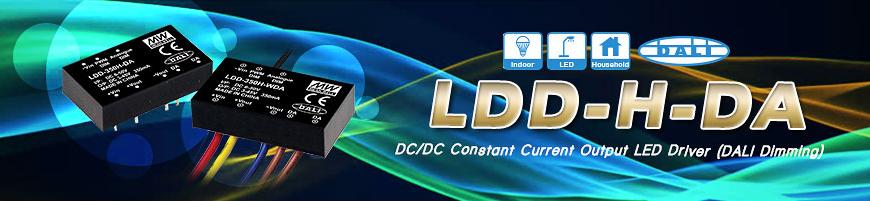 DC/DC LED-драйверы LDD-H-DA от MEAN WELL c управлением по DALI