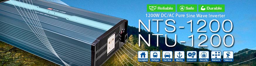 DC/AC інвертори з чистою синусоїдою серій NTS-1200 та NTU-1200 від MEAN WELL
