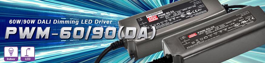 Драйвера для светодиодов PWM-60 и PWM-90 теперь с DALI