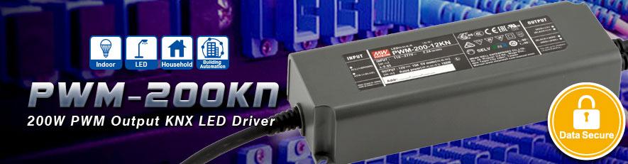 MEAN WELL запустив виробництво перших у світі LED-драйверів з захищеним протоколом KNX серії PWM-200KN