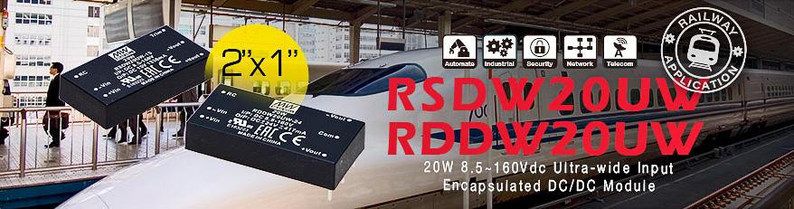 DC/DC для транспорта со входом стандарта 18:1 серий RSDW20UW и RDDW20UW