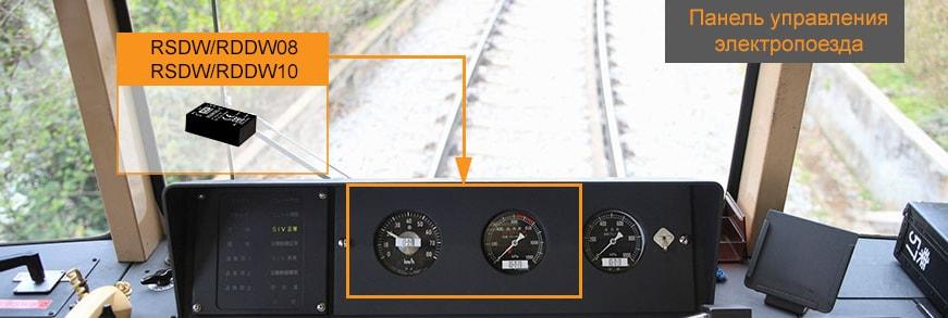 Пример использования RSDW08, RDDW08, RSDW10, RDDW10