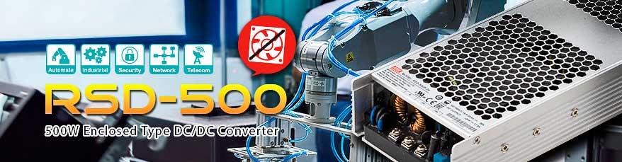RSD-500 - DC/DC преобразователи 500 Вт для ж/д транспорта