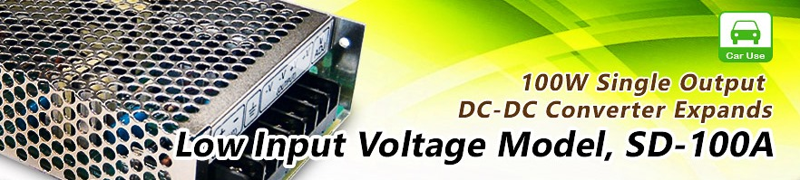 SD-100A – новые 100-ваттные DC/DC-преобразователи MEAN WELL с низким входным напряжением