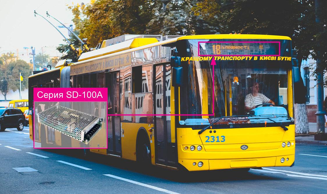 Пример использования DC/DC-преобразователей серии SD-100A