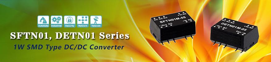 SFTN01, DETN01 - DC/DC-преобразователи MEAN WELL мощностью 1 Вт
