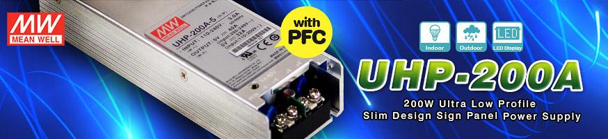 UHP-200A - новые блоки питания для LED экранов с ККМ