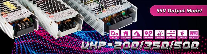 UHP-200/350/500 теперь с выходом 55 VDC