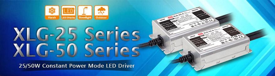 XLG-25/50 – новые LED-драйверы MEAN WELL с постоянной мощностью