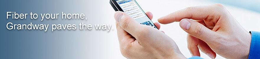 Компания СЭА начала сотрудничество с Shanghai Grandway Telecom Tech