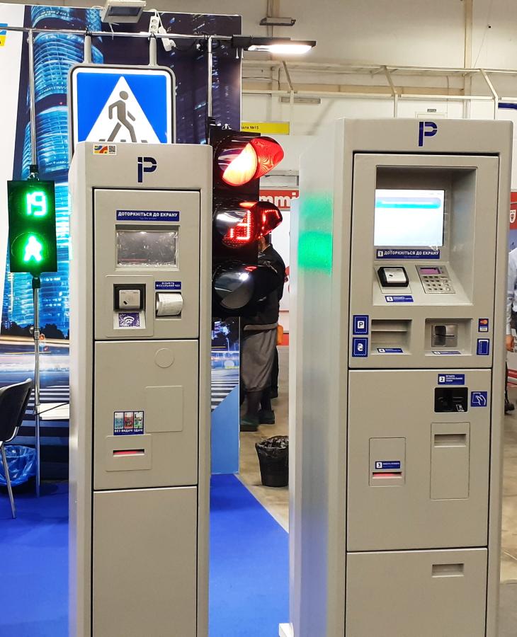Паркоматы производства СЭА на выставке Коммунтех 2019. Модели 05 и 28 серии СЕА АП 100