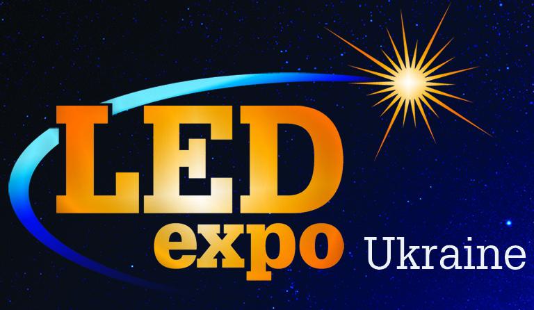 LED Expo Ukraine, LED Expo, выставка лед экспо, лед экспо украина