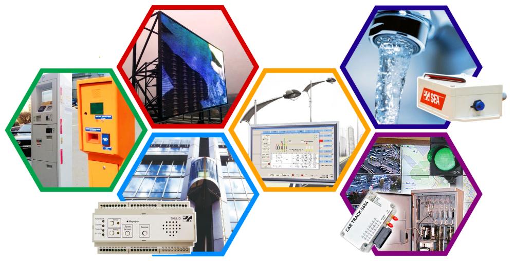 Комплексная система автоматизации объектов ЖКХ, мониторинга и учета энергоресурсов с единым диспетчерским центром