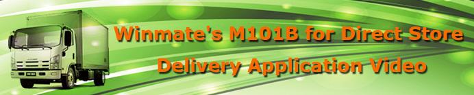 Применение планшетных компьютеров M101B: дистрибьюция товаров в розничные торговые точки