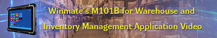 Для решения ключевых задач применяются современные планшетные компьютеры Winmate M101B