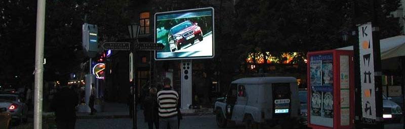 В том же 2003 году первый светодиодный биллборд украсил улицу Дерибасовскую, что в Одессе, немало потешив как аборигенов Южной Пальмиры, так и многочисленных туристов