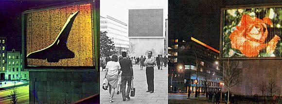На то время это был самый большой в мире уличный видеоэкран