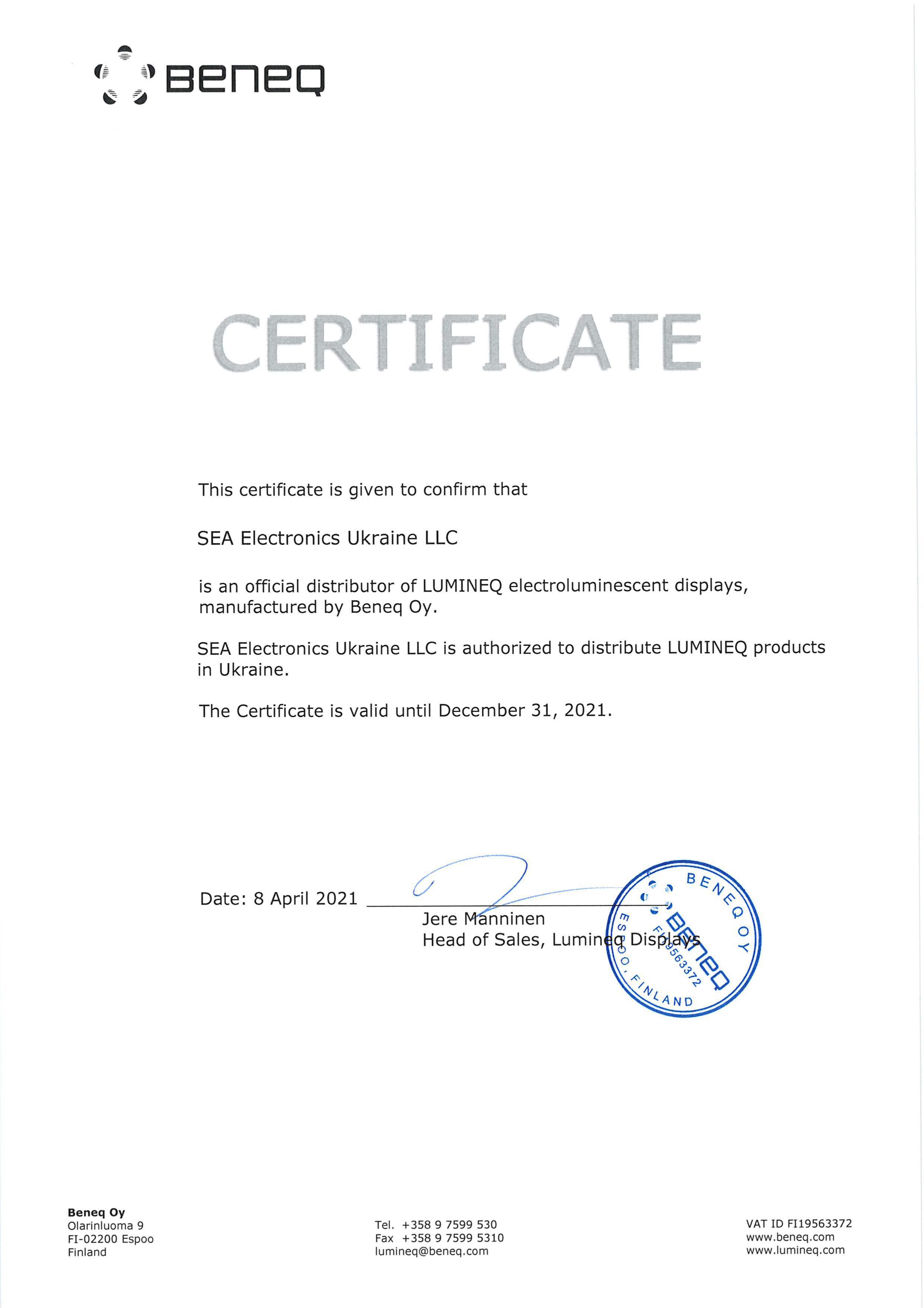 Компанія СЕА — офіційний дистриб'ютор Lumineq на території України