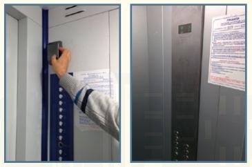 Система диспетчеризации лифтов